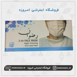 ماسک 3 لایه پزشکی