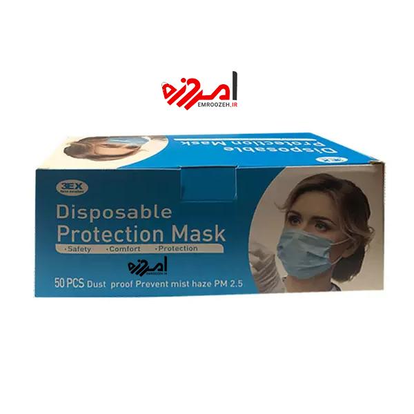 ماسک وارداتی چینی برند 3ex