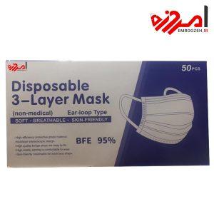 ماسک وارداتی چینی